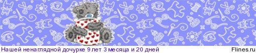http://flines.ru/timelines/1435036.jpg