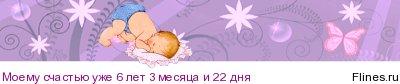 http://flines.ru/timelines/188579.jpg