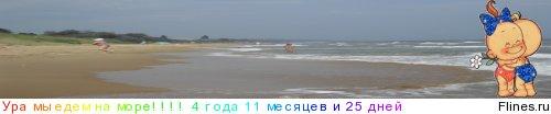 Форум для желающих отдохнуть на Азовском море : Для обмена личными сообщениями (52/54) 203519