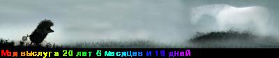 http://flines.ru/timelines/208171.jpg