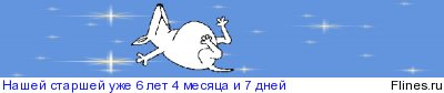 Белые когти 248985