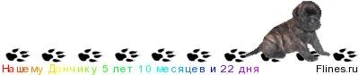 http://flines.ru/timelines/257763.jpg
