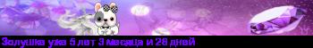 http://flines.ru/timelines/286655.jpg