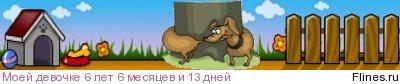 [img]http://flines.ru/timelines/300012.jpg[/img]