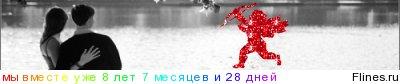 http://flines.ru/timelines/300865.jpg