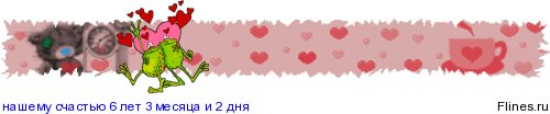 http://flines.ru/timelines/301833.jpg