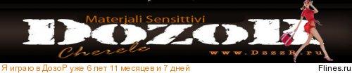 Координация экипажей штабом - Страница 2 3185