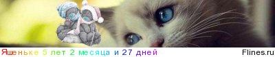 Отдых в Соль-Илецке, на Майорке, в Экстрим парке и прочее... - Страница 6 381775