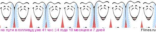 http://flines.ru/timelines/384367.jpg