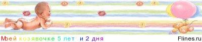 В Оренбуржье жестоко убили двоих детей - Страница 2 404984