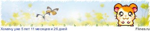 http://flines.ru/timelines/424038.jpg