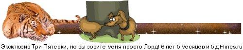 [img]http://flines.ru/timelines/44752.jpg[/img]