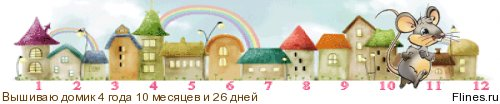http://flines.ru/timelines/451648.jpg
