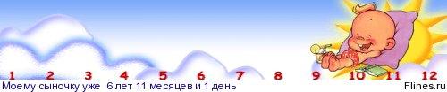 Живу в Финляндии и хочу российское ТВ 468070