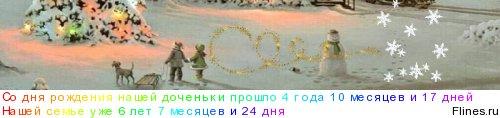 http://flines.ru/timelines/501575.jpg