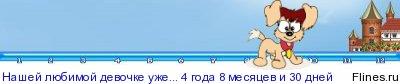http://flines.ru/timelines/516529.jpg