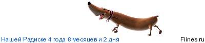 [img]http://flines.ru/timelines/571900.jpg[/img]