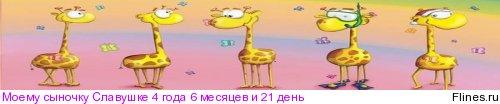 http://flines.ru/timelines/573583.jpg