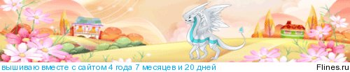 http://flines.ru/timelines/573786.jpg