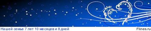 http://flines.ru/timelines/581460.jpg