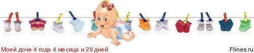 капли маркова 2 для детей инструкция - фото 11