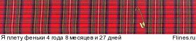 http://flines.ru/timelines/586138.jpg