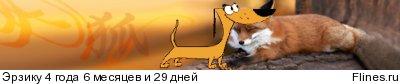 [img]http://flines.ru/timelines/598826.jpg[/img]