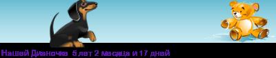 [img]http://flines.ru/timelines/621419.png[/img]