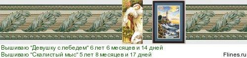 хвастушки от SMOLL|\|ь)й - Страница 7 622983