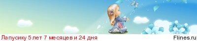 http://flines.ru/timelines/646291.jpg