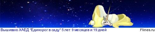 http://flines.ru/timelines/675940.jpg