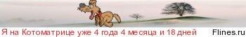 http://flines.ru/timelines/682533.jpg