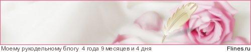 Беременные линейки для форумов
