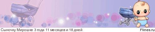 http://flines.ru/timelines/703628.jpg