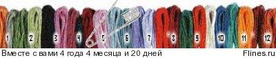 http://flines.ru/timelines/711691.jpg