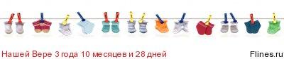 http://flines.ru/timelines/718904.jpg