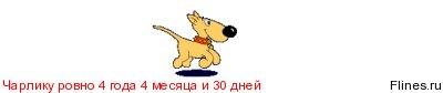 [img]http://flines.ru/timelines/721188.jpg[/img]