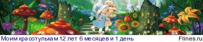 http://flines.ru/timelines/728254.jpg