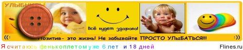 http://flines.ru/timelines/733056.jpg