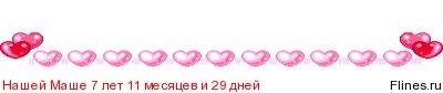 http://flines.ru/timelines/734021.jpg