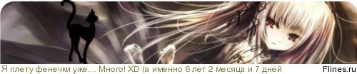 http://flines.ru/timelines/750585.jpg