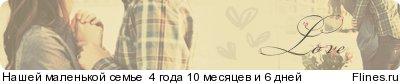 http://flines.ru/timelines/751129.jpg