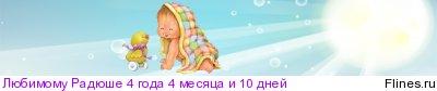 http://flines.ru/timelines/756744.jpg