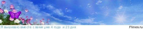http://flines.ru/timelines/769998.jpg