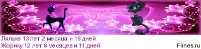 Впервые во Львове выставка CFA 13-14 октября 2012 г. - Страница 2 770468