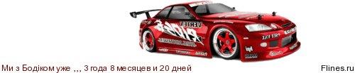 http://flines.ru/timelines/776808.jpg