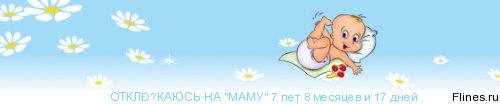 http://flines.ru/timelines/77710.jpg