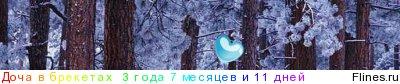 http://flines.ru/timelines/798961.jpg