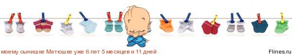 http://flines.ru/timelines/800246.jpg