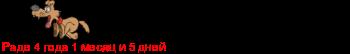 [img]http://flines.ru/timelines/803507.png[/img]